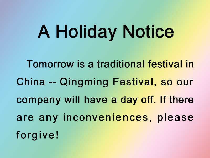 A holiday notice2.jpg
