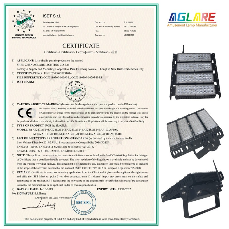 Our RGB led floodlight successfully passed CE certification!