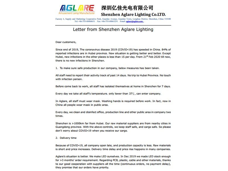 Letter about epidemic from Shenzhen Aglare Lighting